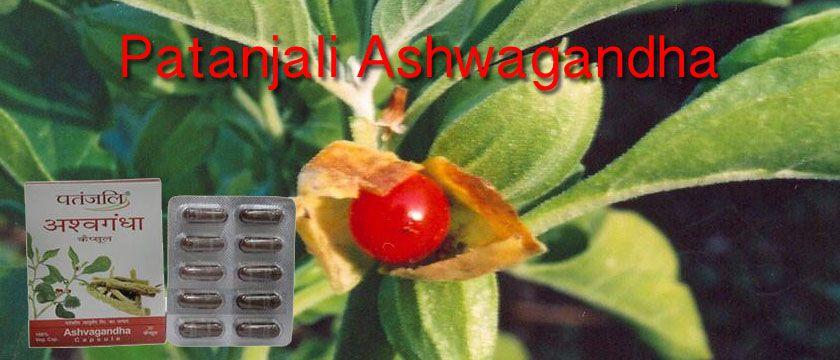 Patanjali Ashwagandha Capsule | Health Benefits | Side