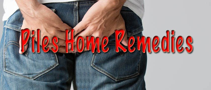 piles home remedies